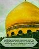 علوية الحسيني
