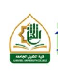 كلية الكفيل الجامعة