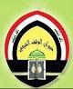 صفحة الكاتب : اعلام ديوان الوقف الشيعي