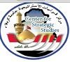 صفحة الكاتب : مركز الدراسات الاستراتيجية في جامعة كربلاء