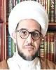 صفحة الكاتب : الشيخ حسن الجزيري
