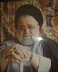 السيد حسين محمد هادي الصدر