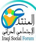 المنتدى الاجتماعي العراقي