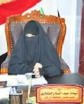 اعلام شيماء الفتلاوي عضو مجلس ذي قار