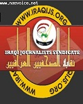 نقابة الصحفيين العراقية