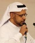 عبد الله علي الأقزم