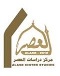 مركز العصر للدراسات الاسلامية