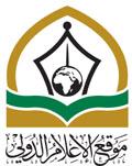 شعبة الاعلام الدولي في العتبة الحسينية المقدسة
