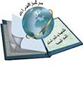 مركز الفرات للتنمية والدراسات الإستراتيجية