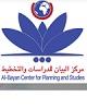 صفحة الكاتب : مركز البيان للدراسات والتخطيط