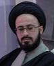 صفحة الكاتب : السيد حيدر العذاري