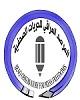 صفحة الكاتب : مرصد الحريات الصحفية في العراق