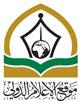 صفحة الكاتب : شعبة الاعلام الدولي في العتبة الحسينية المقدسة