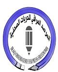 مرصد الحريات الصحفية في العراق